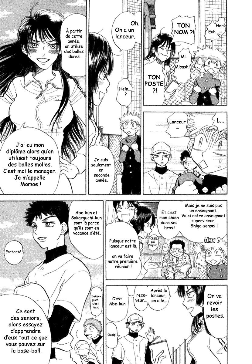 https://nine.mangadogs.com/fr_manga/pic1/49/1201/50187/OokikuFurikabutteVolume1VF_0_675.png Page 1