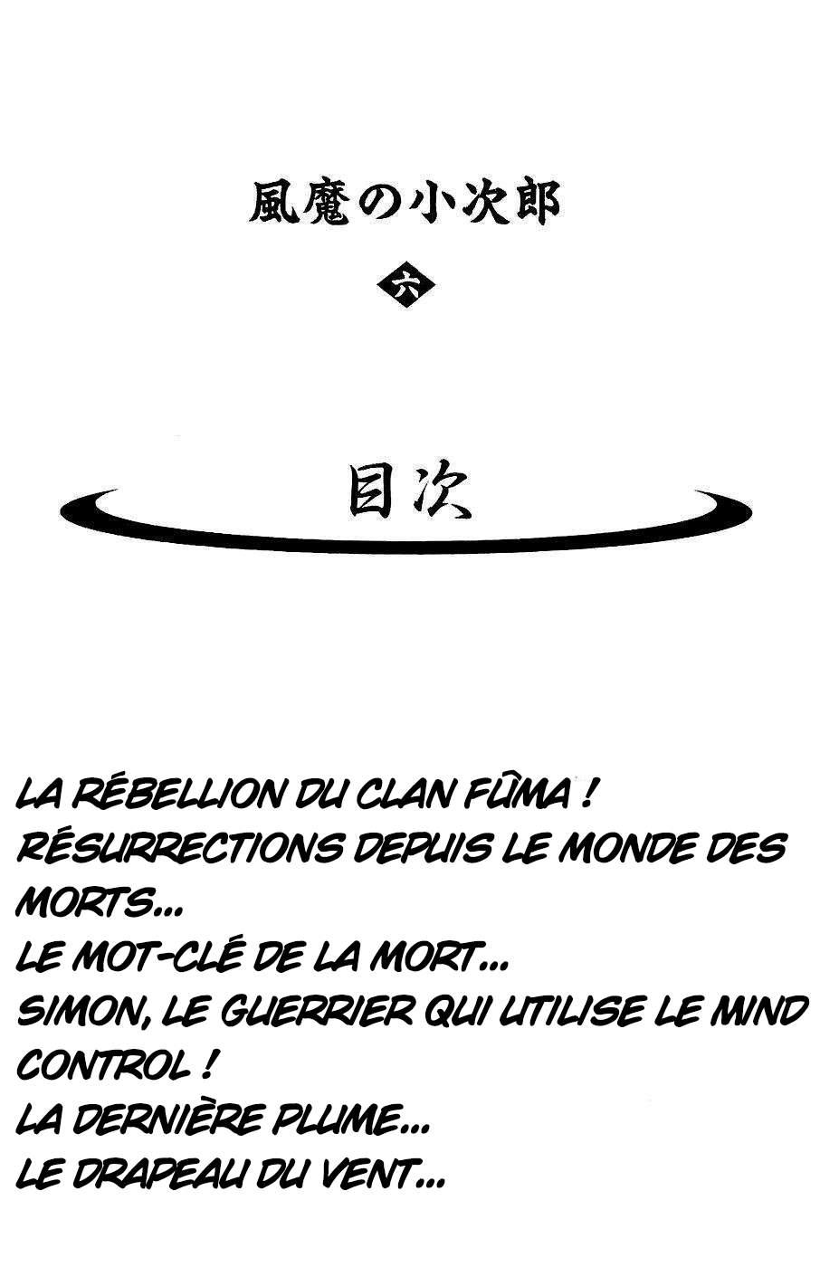 https://nine.mangadogs.com/fr_manga/pic1/49/1905/72332/FuumaNoKojirouVolume6VF_2_136.jpg Page 3