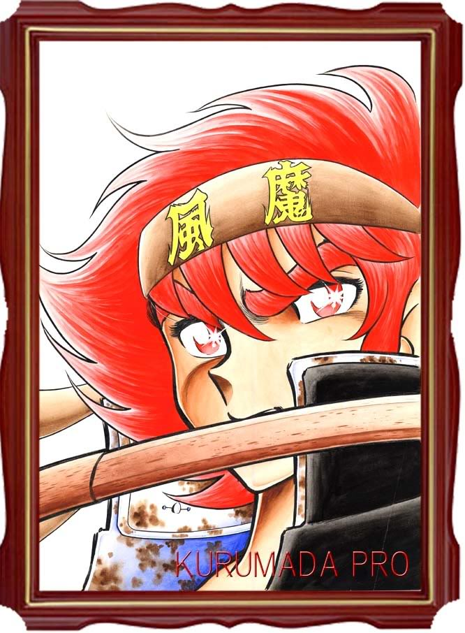 https://nine.mangadogs.com/fr_manga/pic1/49/1905/72333/FuumaNoKojirouVolume7VF_0_33.jpg Page 1