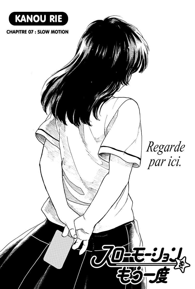 https://nine.mangadogs.com/fr_manga/pic1/49/2353/78360/SlowMotionWoMouIchido7VF_0_760.jpg Page 1