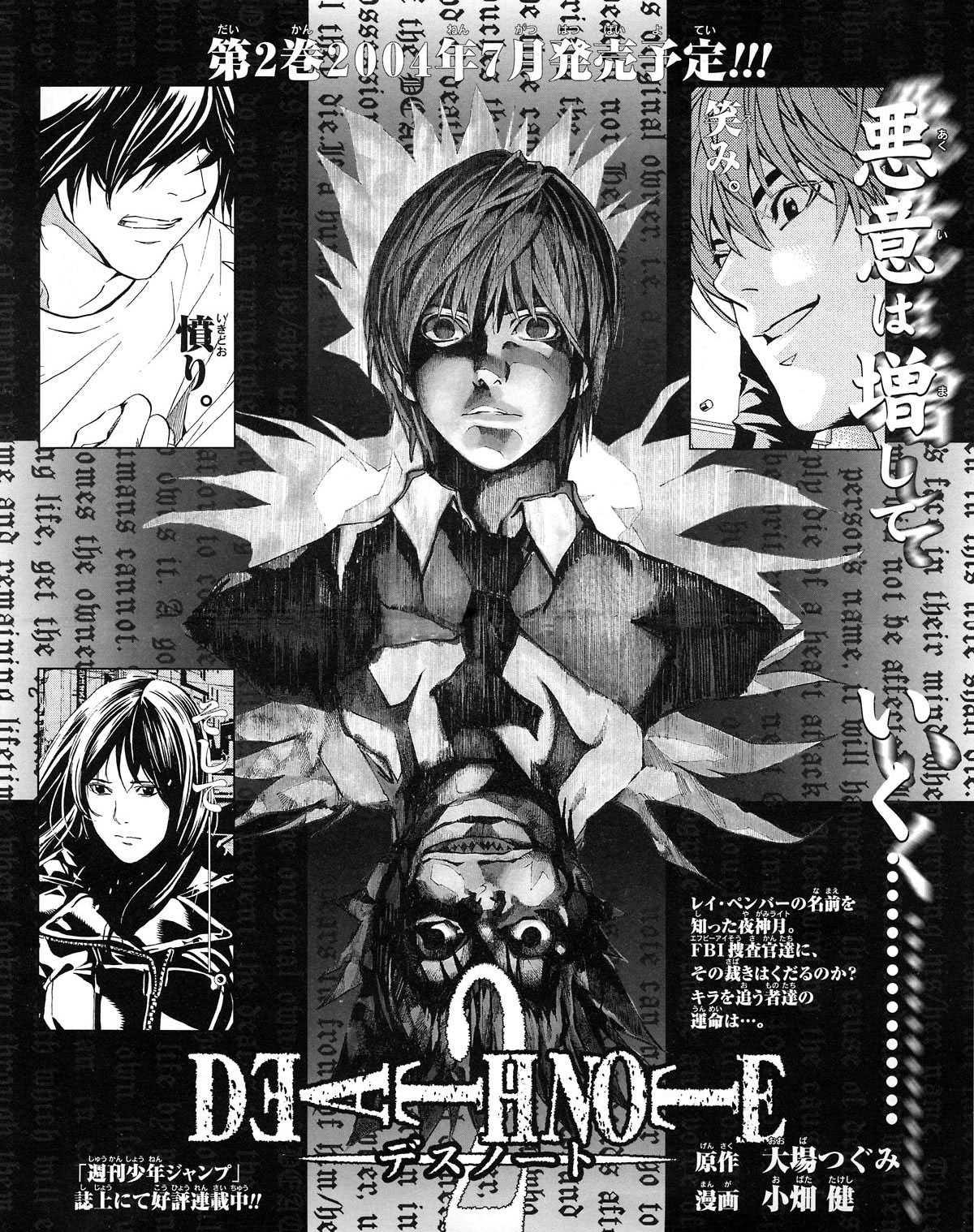 https://nine.mangadogs.com/fr_manga/pic1/49/433/26252/DeathNote1VF_0_377.jpg Page 1