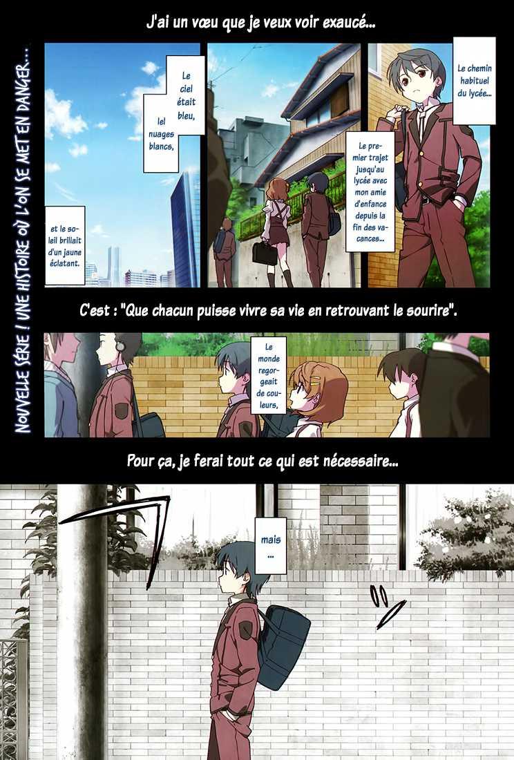 https://nine.mangadogs.com/fr_manga/pic1/5/453/27079/OverImage1VF_0_243.jpg Page 1