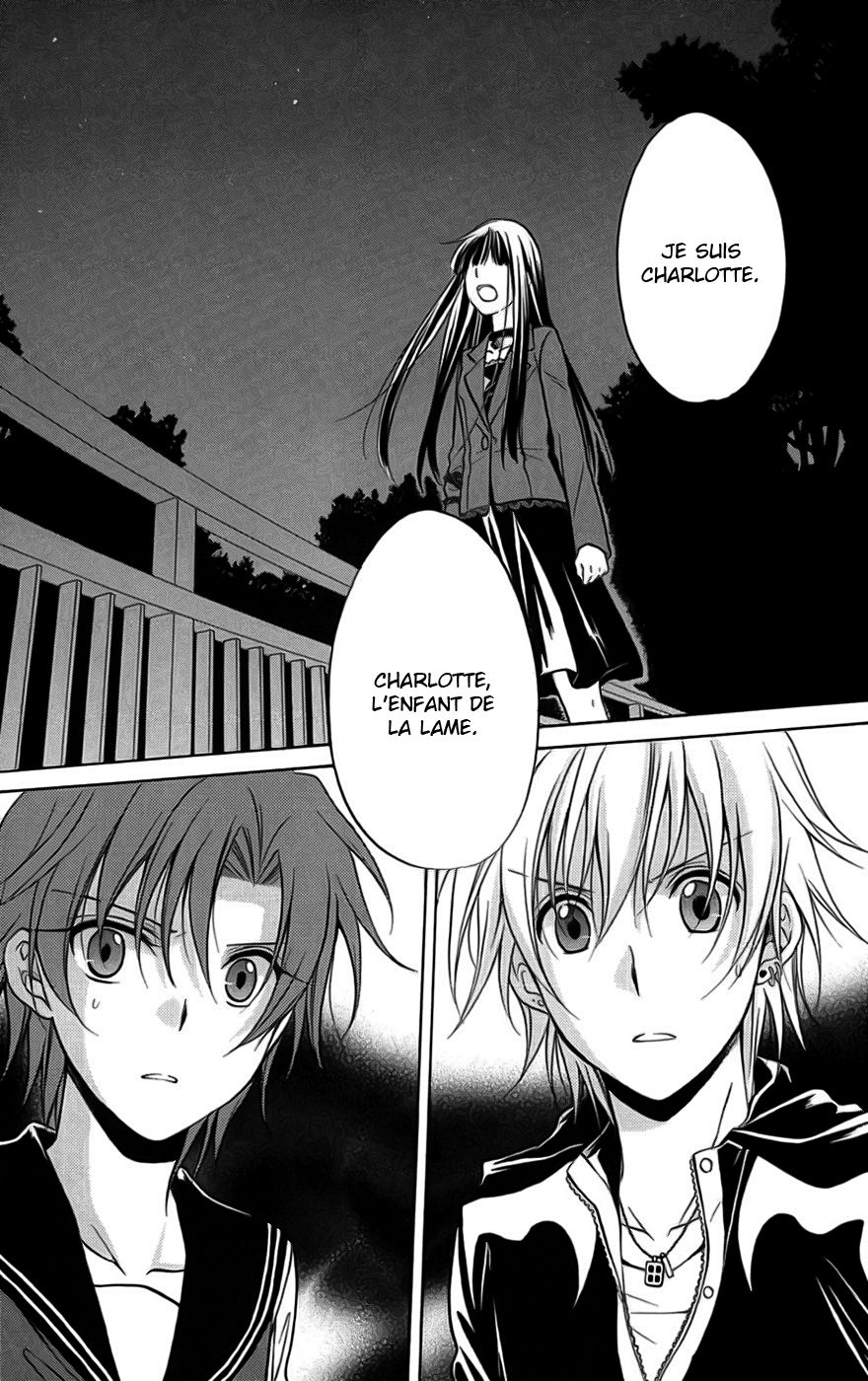 https://nine.mangadogs.com/fr_manga/pic1/50/370/23557/SpiralAlive23VF_0_985.jpg Page 1