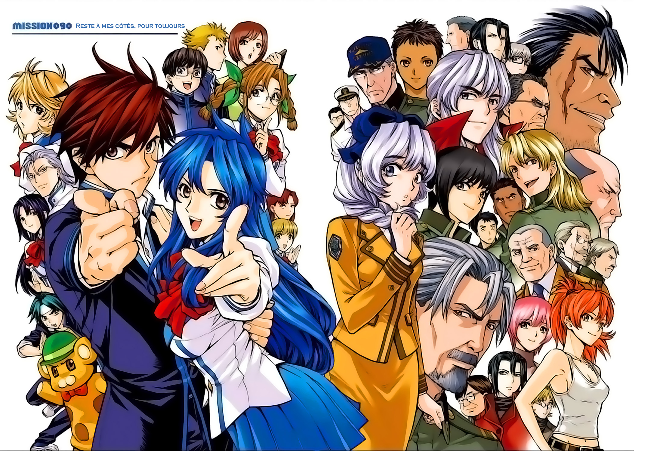 Full Metal Panic Sigma 90 VF