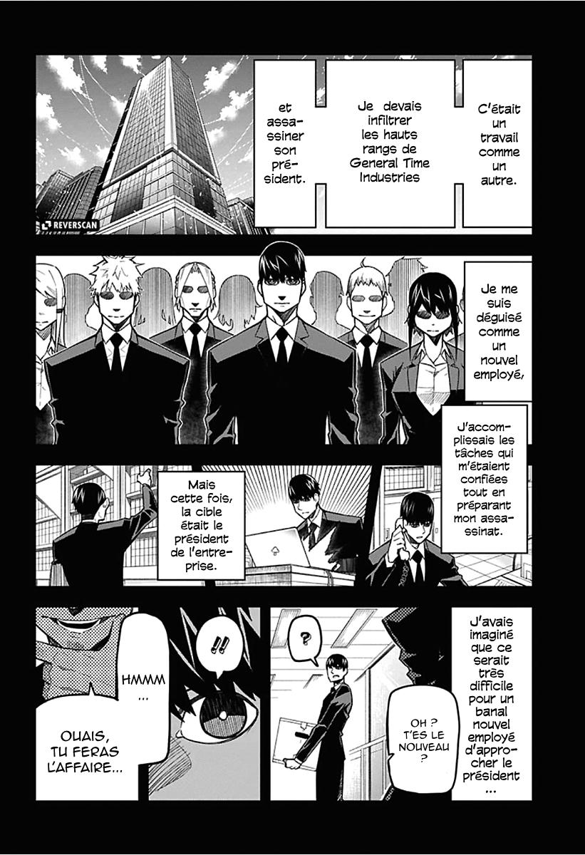 https://nine.mangadogs.com/fr_manga/pic1/51/115/108845/SougouJikanJigyouKaishaDai_1_340.png Page 2