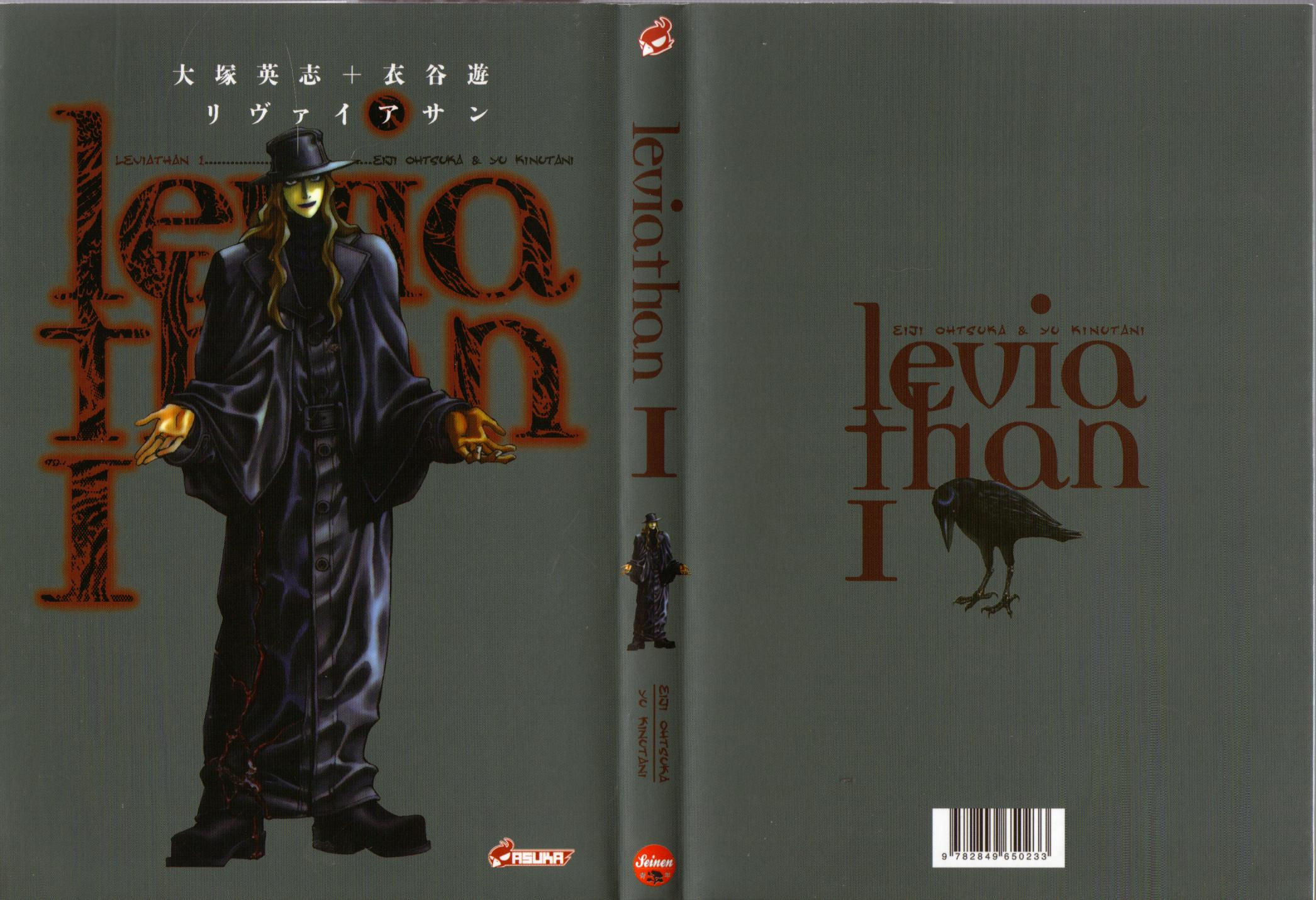 Leviathan Volume 1 VF