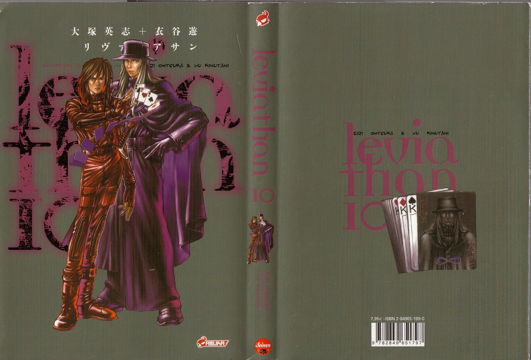 Leviathan Volume 10 VF