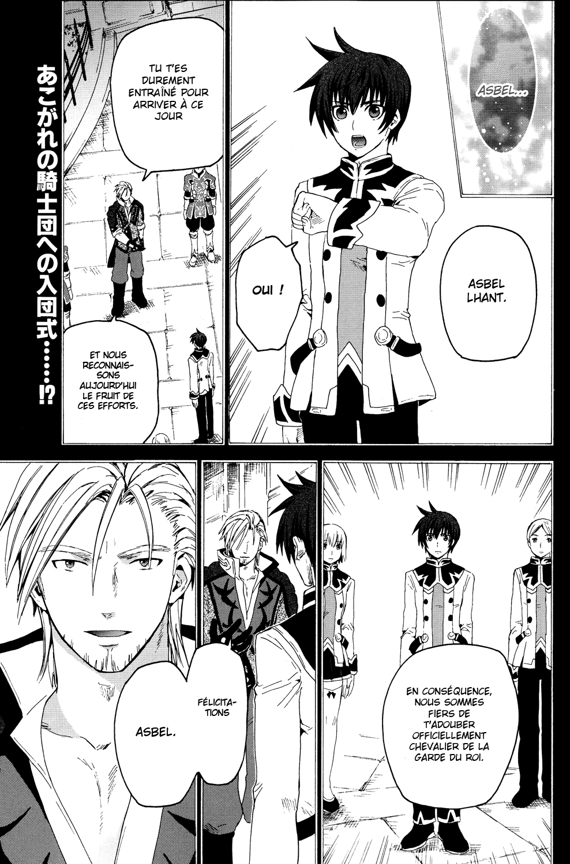 https://nine.mangadogs.com/fr_manga/pic1/51/307/20403/TalesOfGracesF8VF_0_391.jpg Page 1