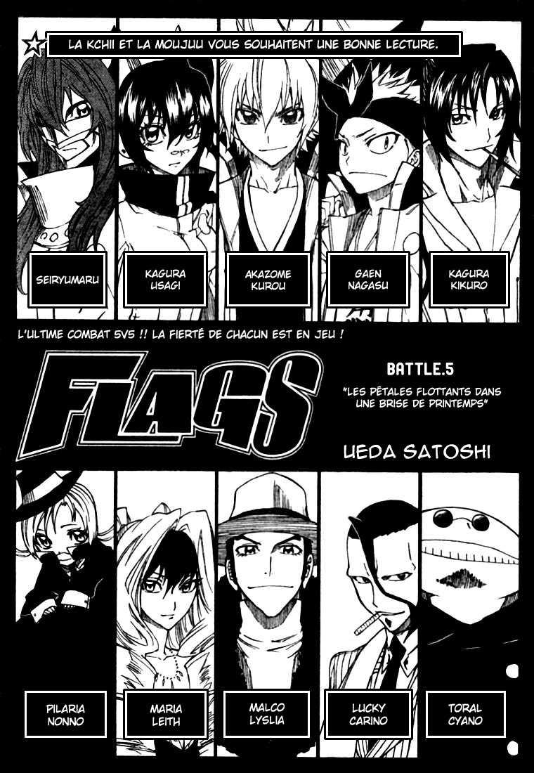 https://nine.mangadogs.com/fr_manga/pic1/52/500/29270/Flags5VF_0_196.jpg Page 1