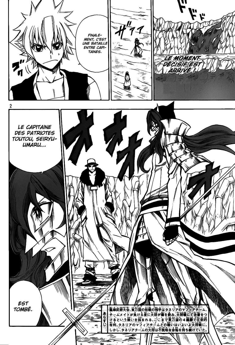 https://nine.mangadogs.com/fr_manga/pic1/52/500/29273/Flags8VF_1_921.jpg Page 2