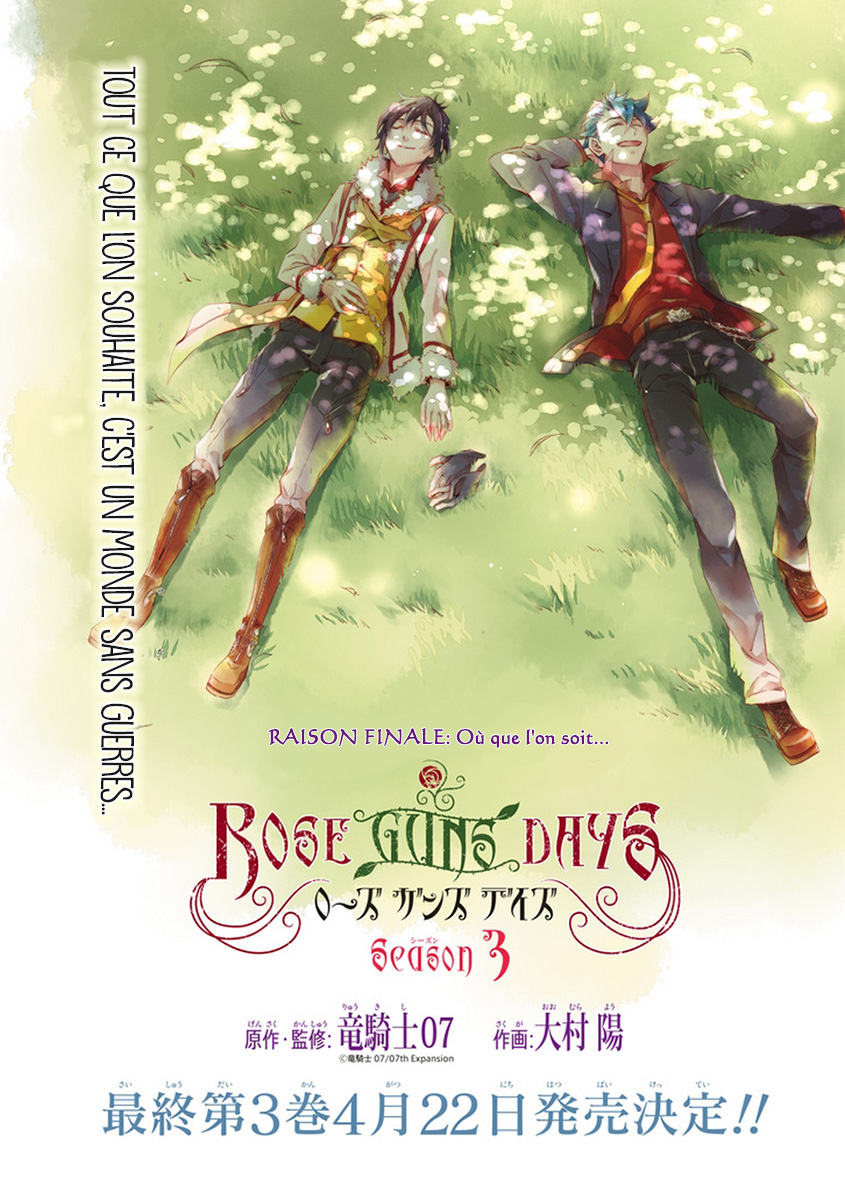 Rose Guns Days Saison 3 15 VF