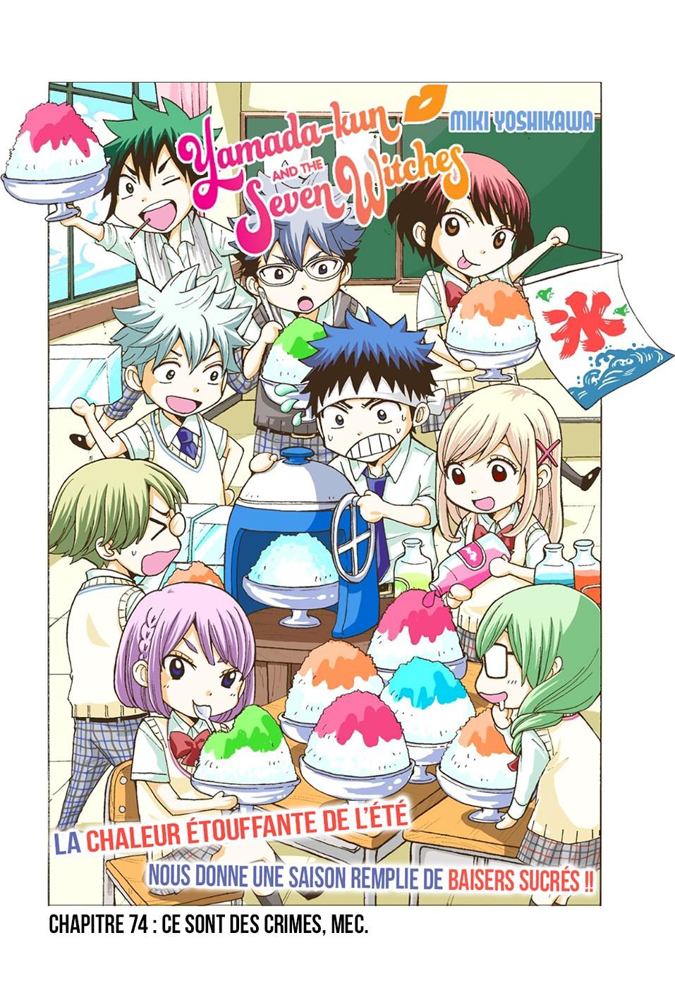 https://nine.mangadogs.com/fr_manga/pic1/53/309/20498/YamadaKunTo7NinNoMajo74VF_0_391.jpg Page 1