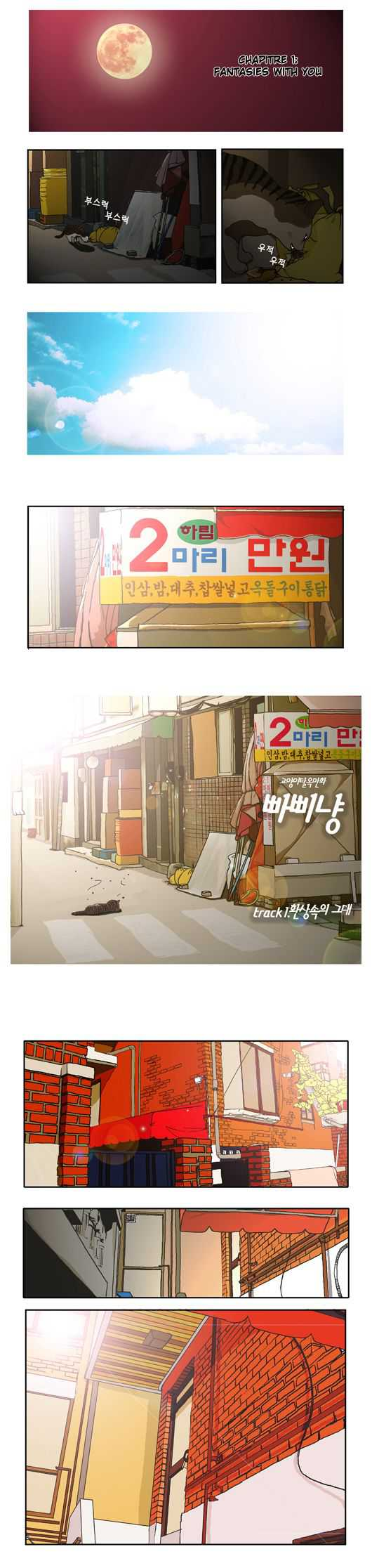 https://nine.mangadogs.com/fr_manga/pic1/53/565/30920/PapiNyang1VF_0_306.jpg Page 1