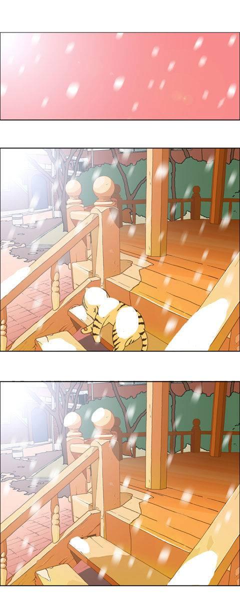 https://nine.mangadogs.com/fr_manga/pic1/53/565/30943/PapiNyang24VF_0_424.jpg Page 1