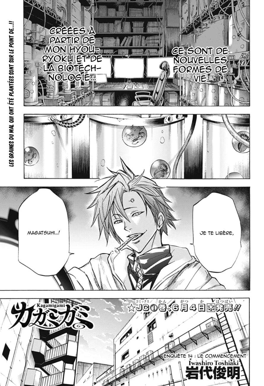 https://nine.mangadogs.com/fr_manga/pic1/53/757/37008/Kagamigami14VF_0_73.jpg Page 1