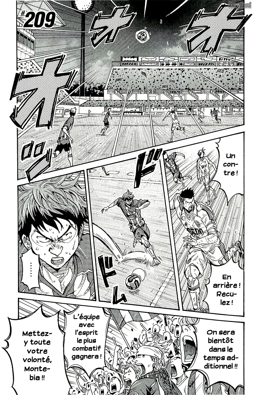 https://nine.mangadogs.com/fr_manga/pic1/55/183/10000/GiantKillingChapitre209_0_343.jpg Page 1
