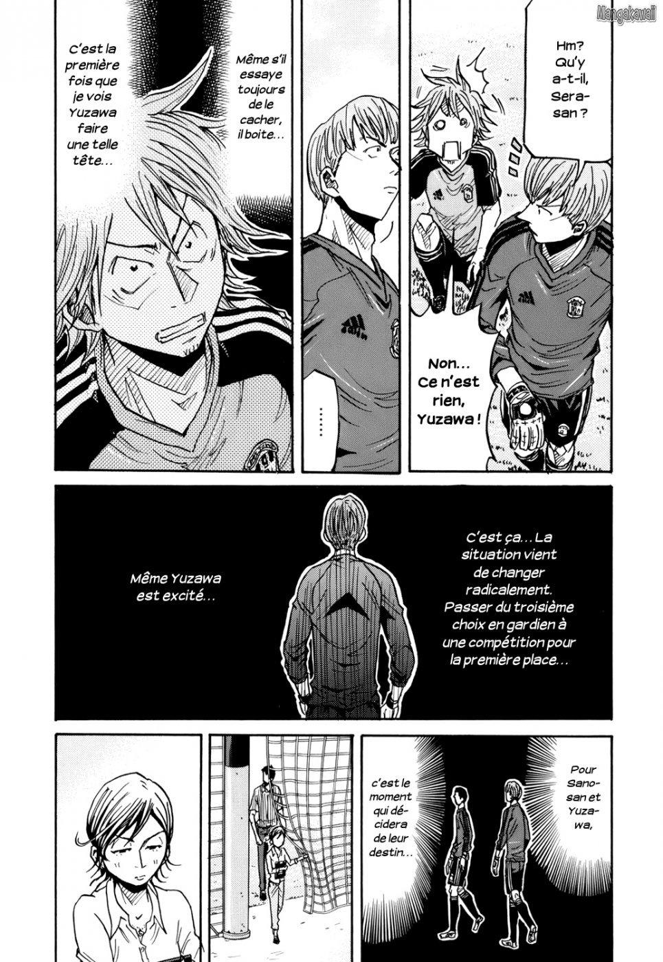 https://nine.mangadogs.com/fr_manga/pic1/55/183/9908/GiantKillingChapitre182_15_446.jpg Page 16