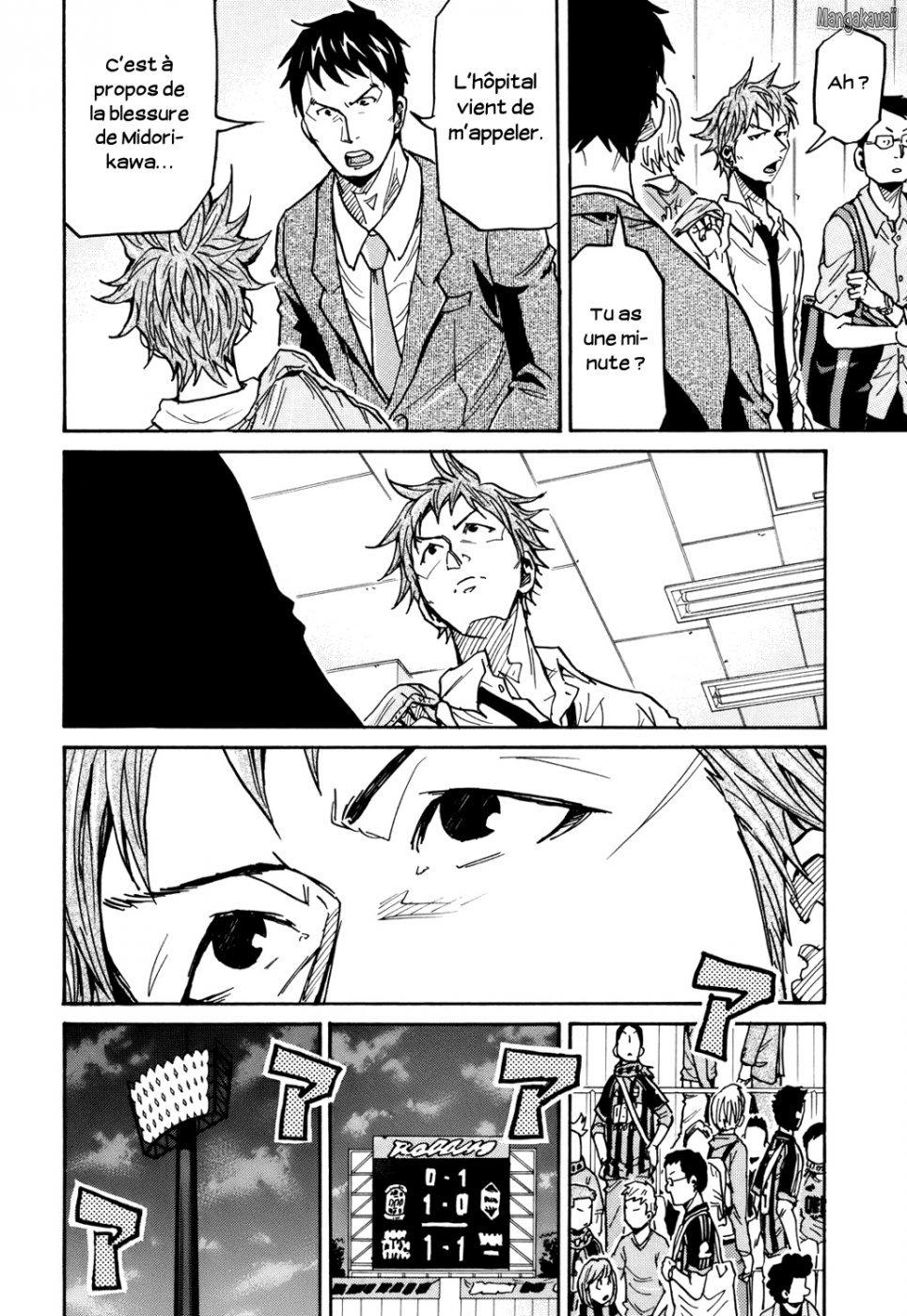 https://nine.mangadogs.com/fr_manga/pic1/55/183/9908/GiantKillingChapitre182_8_417.jpg Page 9