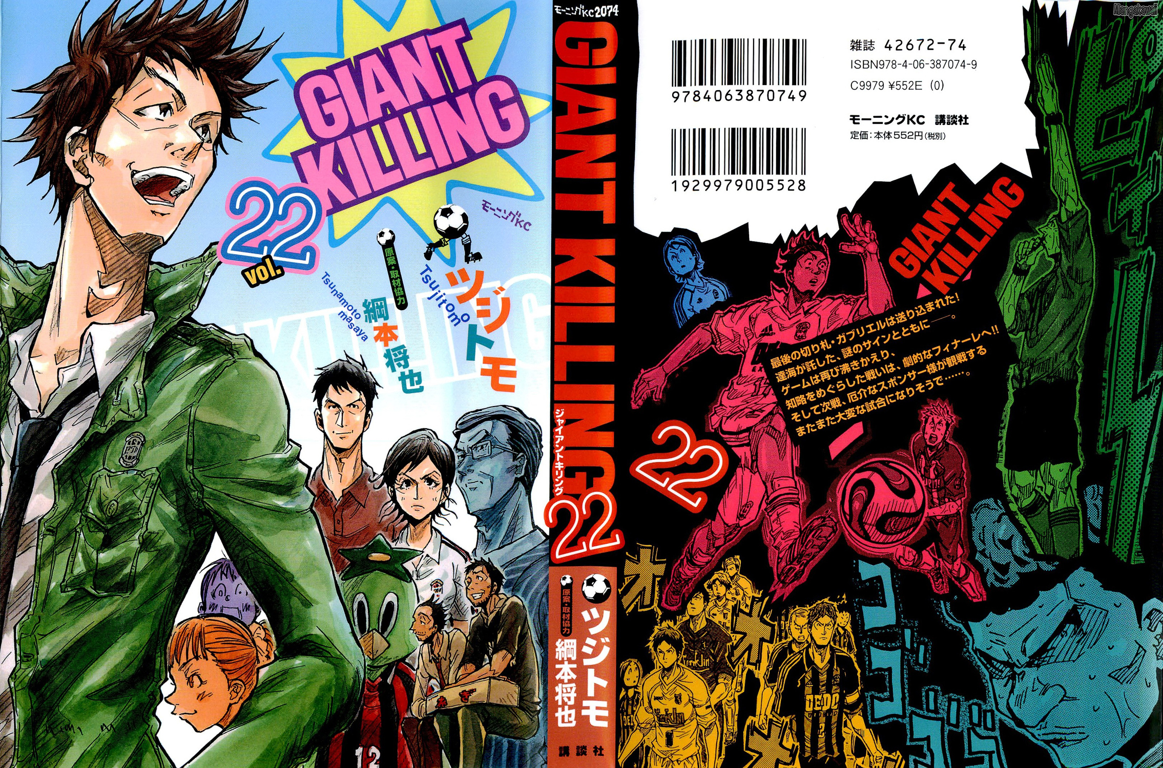 https://nine.mangadogs.com/fr_manga/pic1/55/183/9990/GiantKillingChapitre208_0_567.jpg Page 1