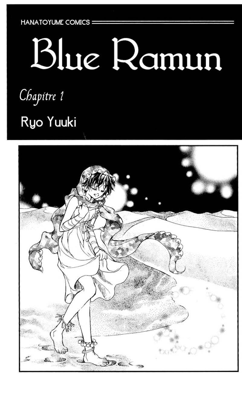 https://nine.mangadogs.com/fr_manga/pic1/56/1144/48748/BlueRamun1VF_0_308.jpg Page 1