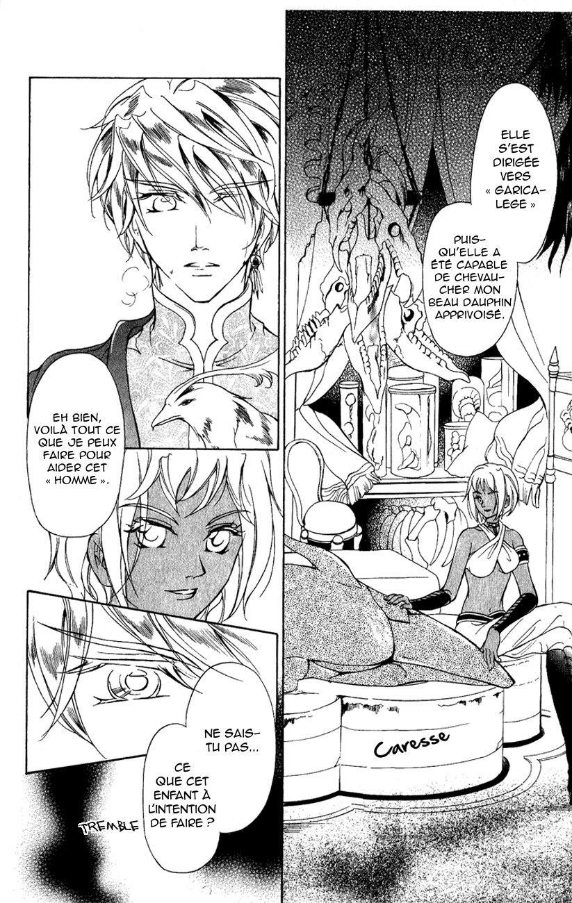 https://nine.mangadogs.com/fr_manga/pic1/56/1144/48759/BlueRamun12VF_1_87.jpg Page 2