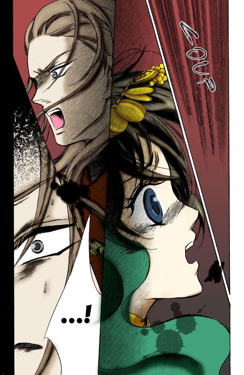 https://nine.mangadogs.com/fr_manga/pic1/56/1144/48762/BlueRamun15VF_1_42.jpg Page 2