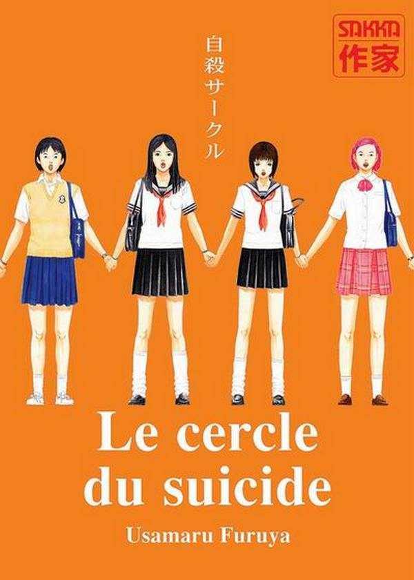 https://nine.mangadogs.com/fr_manga/pic1/56/2296/77732/LeCercleDuSuicideVolume1VF_0_652.jpg Page 1