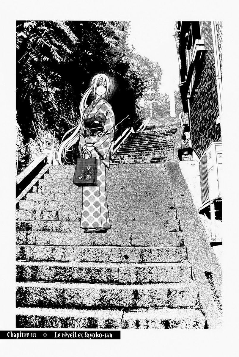 https://nine.mangadogs.com/fr_manga/pic1/56/824/40464/RenaiKaidanSayokoSan18VF_0_260.jpg Page 1