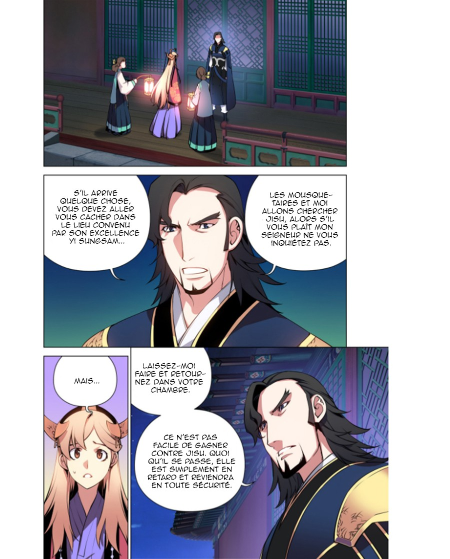 https://nine.mangadogs.com/fr_manga/pic1/57/1145/48788/Chongsa24VF_0_3.jpg Page 1