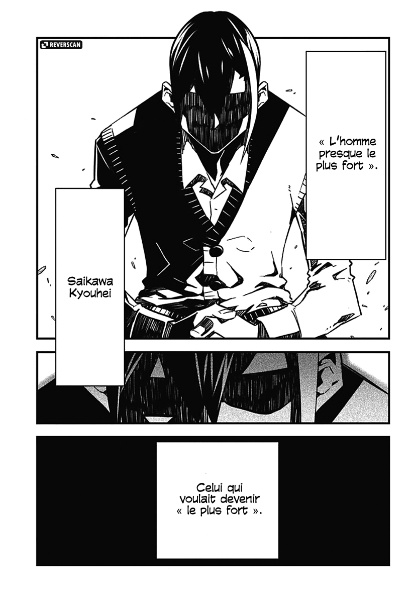 https://nine.mangadogs.com/fr_manga/pic1/57/121/62843/b36c4ecb64e6a024edaeb58b8c8f913d.jpg Page 1