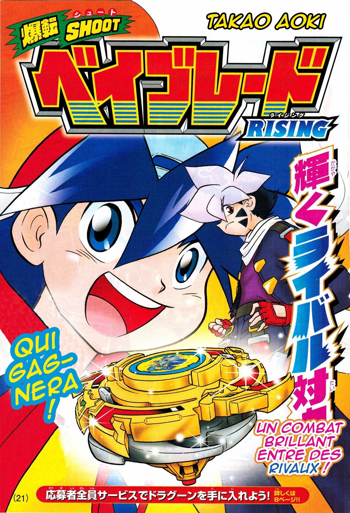 https://nine.mangadogs.com/fr_manga/pic1/57/2105/75430/BakutenShootBeybladeRising_0_870.jpg Page 1