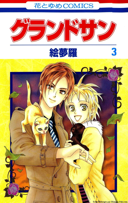 https://nine.mangadogs.com/fr_manga/pic1/57/2169/76327/GrandSunVolume3VF_0_271.jpg Page 1