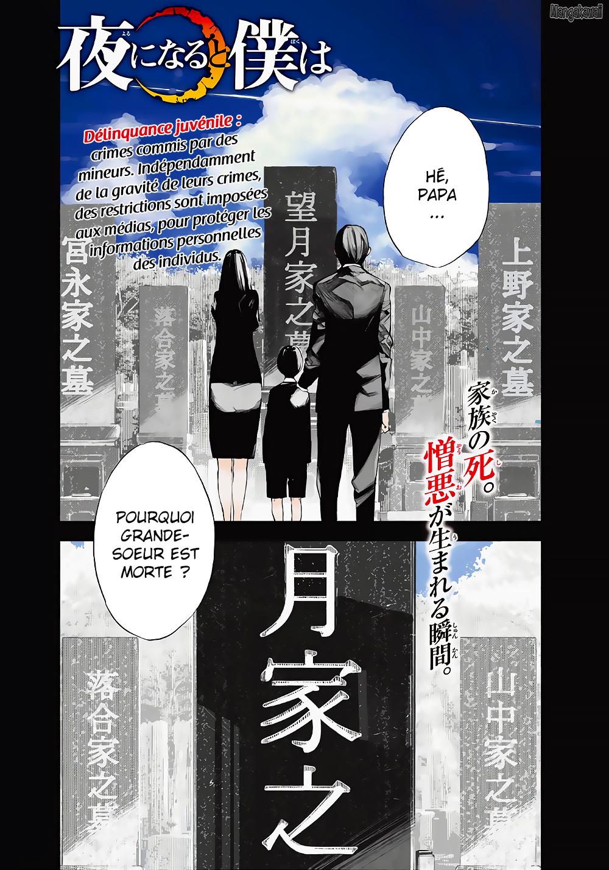 https://nine.mangadogs.com/fr_manga/pic1/57/313/20515/YoruNiNaruToBokuWaChapitre_1_356.jpg Page 2