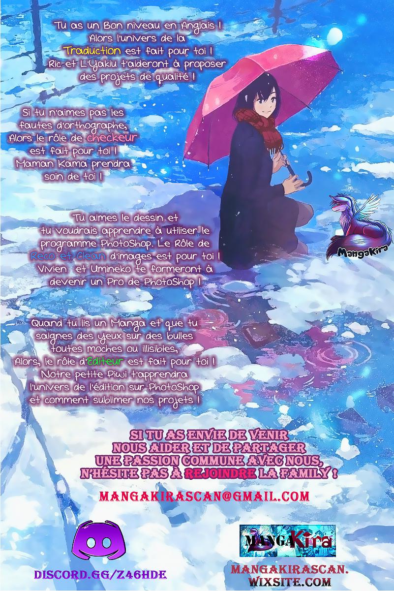 https://nine.mangadogs.com/fr_manga/pic1/58/314/20527/NoahsNotesChapitre8_0_256.jpg Page 1