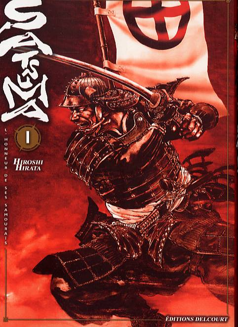 https://nine.mangadogs.com/fr_manga/pic1/59/2427/79178/SatsumaL039HonneurDesSamou_0_868.jpg Page 1