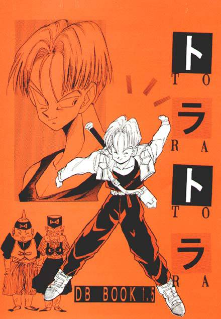 Dragon Ball Z - Tora Tora 1 VF