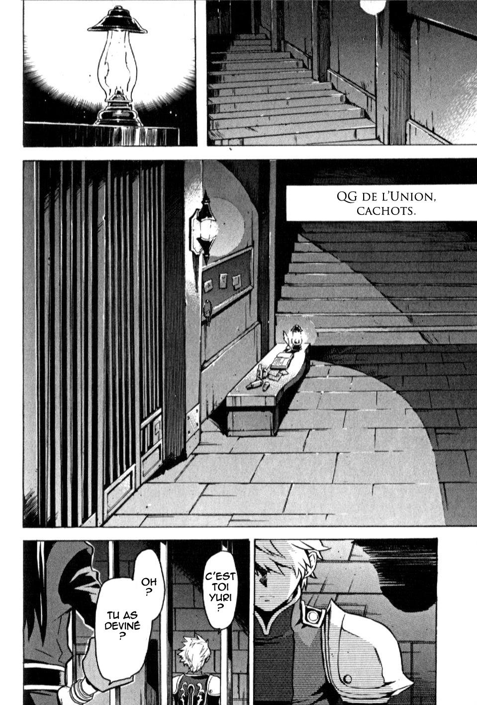 https://nine.mangadogs.com/fr_manga/pic1/6/2054/74680/TalesofVesperia19VF_1_354.jpg Page 2