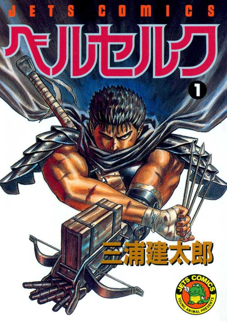 https://nine.mangadogs.com/fr_manga/pic1/6/70/36368/BerserkVolume1VF_0_920.jpg Page 1