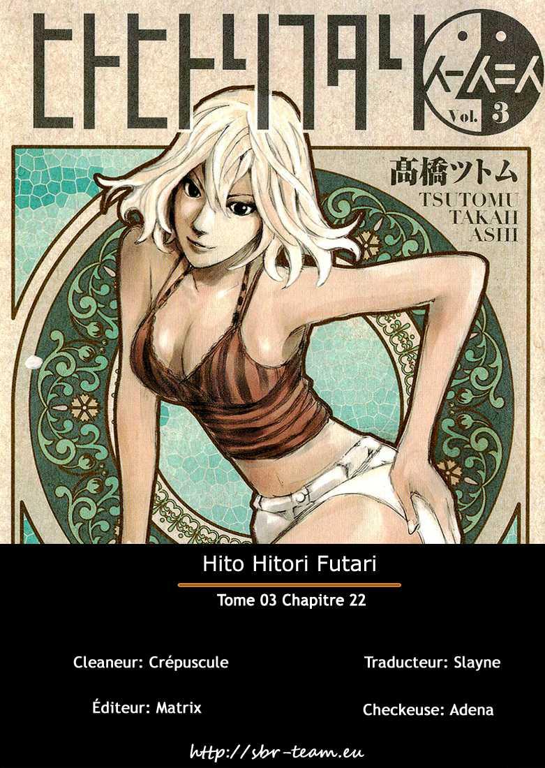 https://nine.mangadogs.com/fr_manga/pic1/60/636/33222/HitoHitoriFutari22VF_0_907.jpg Page 1