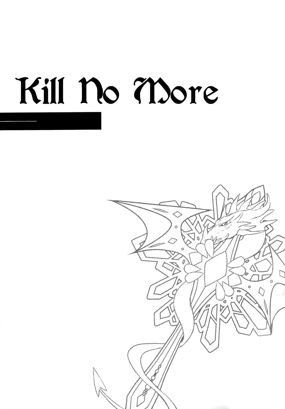 https://nine.mangadogs.com/fr_manga/pic1/61/1149/48967/KillNoMore85VF_0_64.jpg Page 1