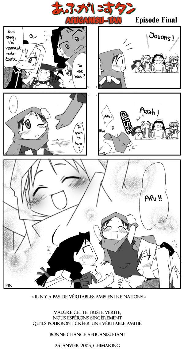 https://nine.mangadogs.com/fr_manga/pic1/61/1405/58147/641ad9f1da1b5bee030563be7ec932a7.jpg Page 1