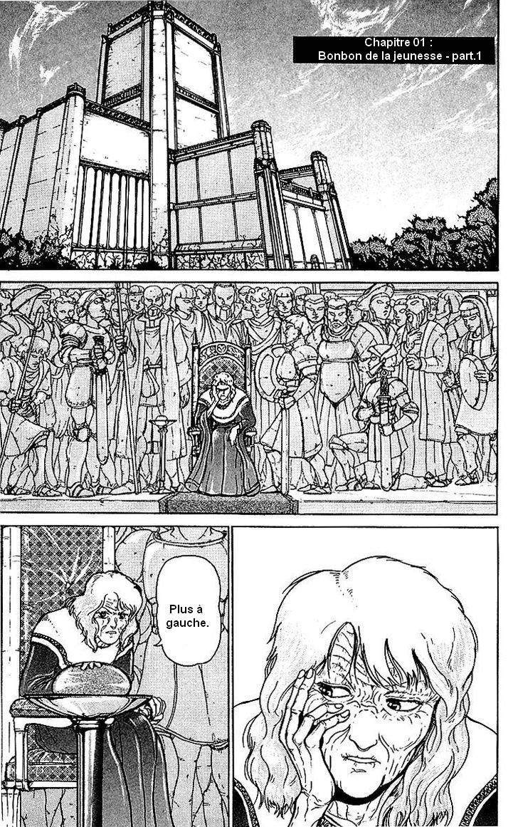 https://nine.mangadogs.com/fr_manga/pic1/61/701/34987/UchuuJuubee1VF_1_858.jpg Page 2