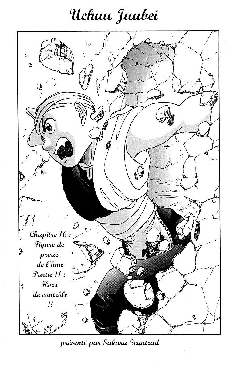 https://nine.mangadogs.com/fr_manga/pic1/61/701/92520/UchuuJuubee16VF_0_577.jpg Page 1