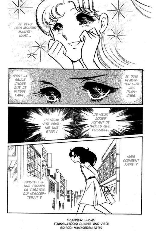 https://nine.mangadogs.com/fr_manga/pic1/62/2110/75482/GlassNoKamen29VF_0_205.jpg Page 1