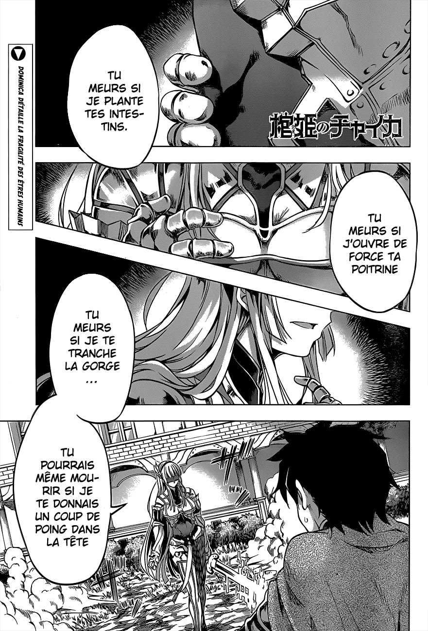 https://nine.mangadogs.com/fr_manga/pic1/62/574/31047/HitsugimeNoChaika27VF_0_6.jpg Page 1