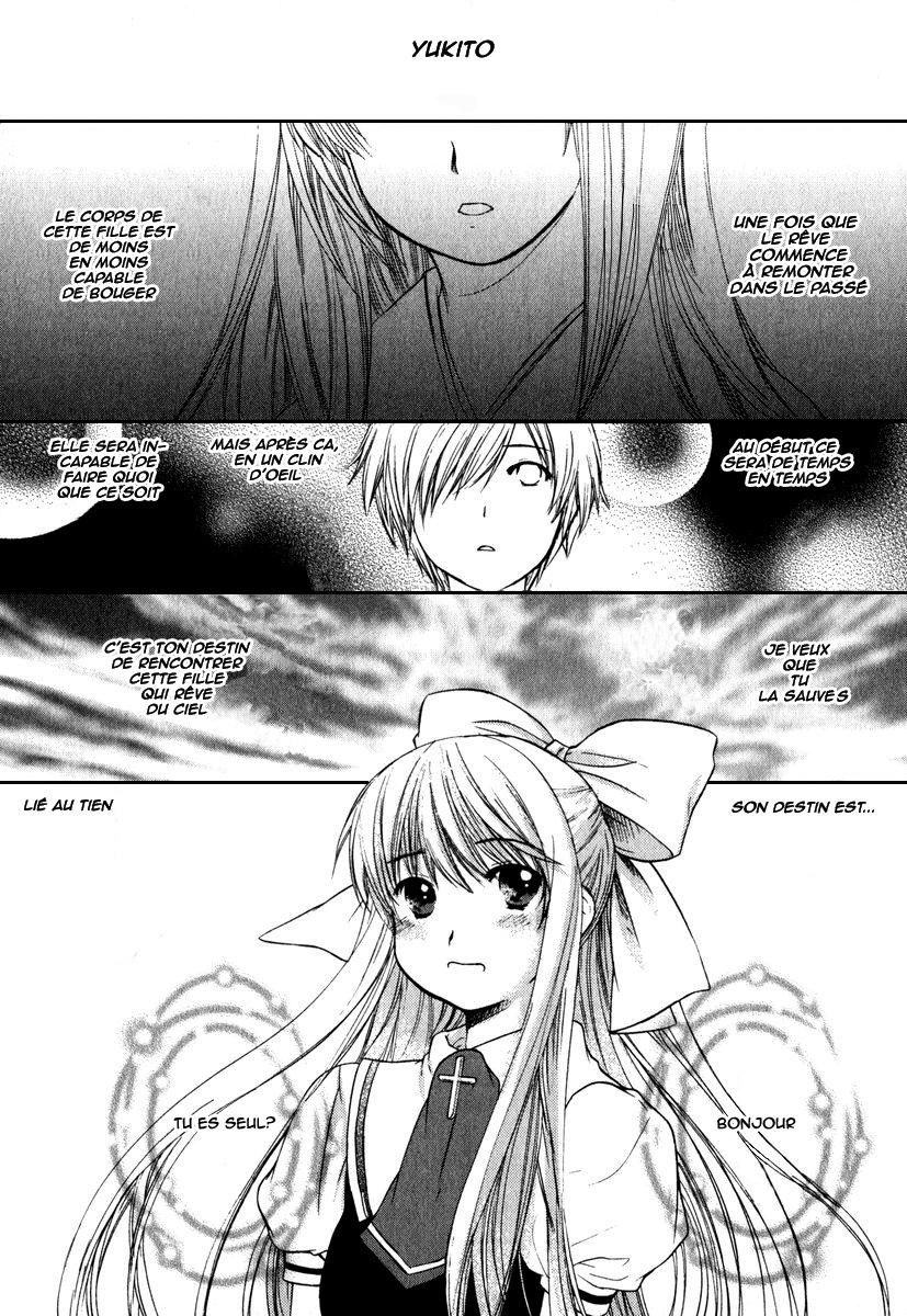 https://nine.mangadogs.com/fr_manga/pic1/63/1407/58157/AirVolume2VF_15_143.jpg Page 16