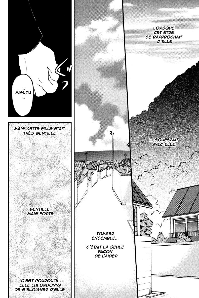 https://nine.mangadogs.com/fr_manga/pic1/63/1407/58157/AirVolume2VF_41_517.jpg Page 42