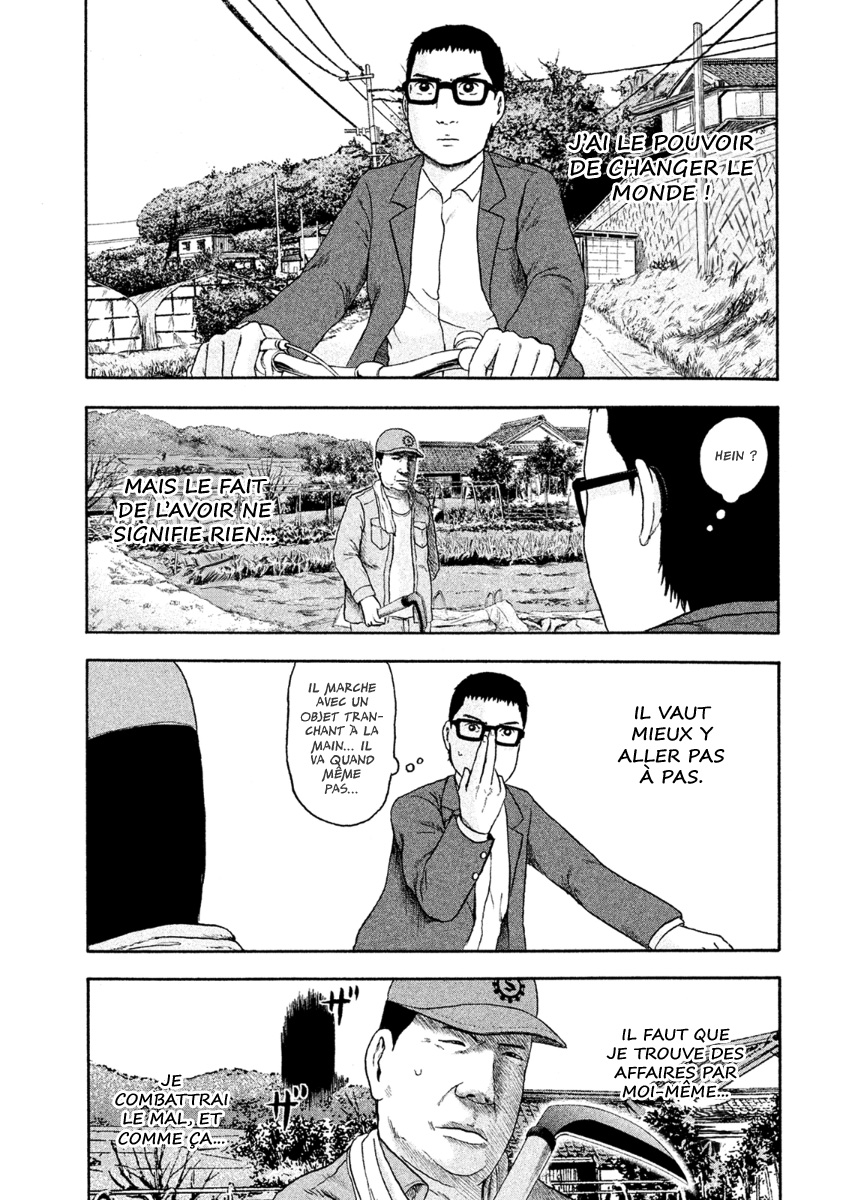 https://nine.mangadogs.com/fr_manga/pic1/63/2943/109604/1b3bd97e8225ba7472e75231438c3603.jpg Page 1