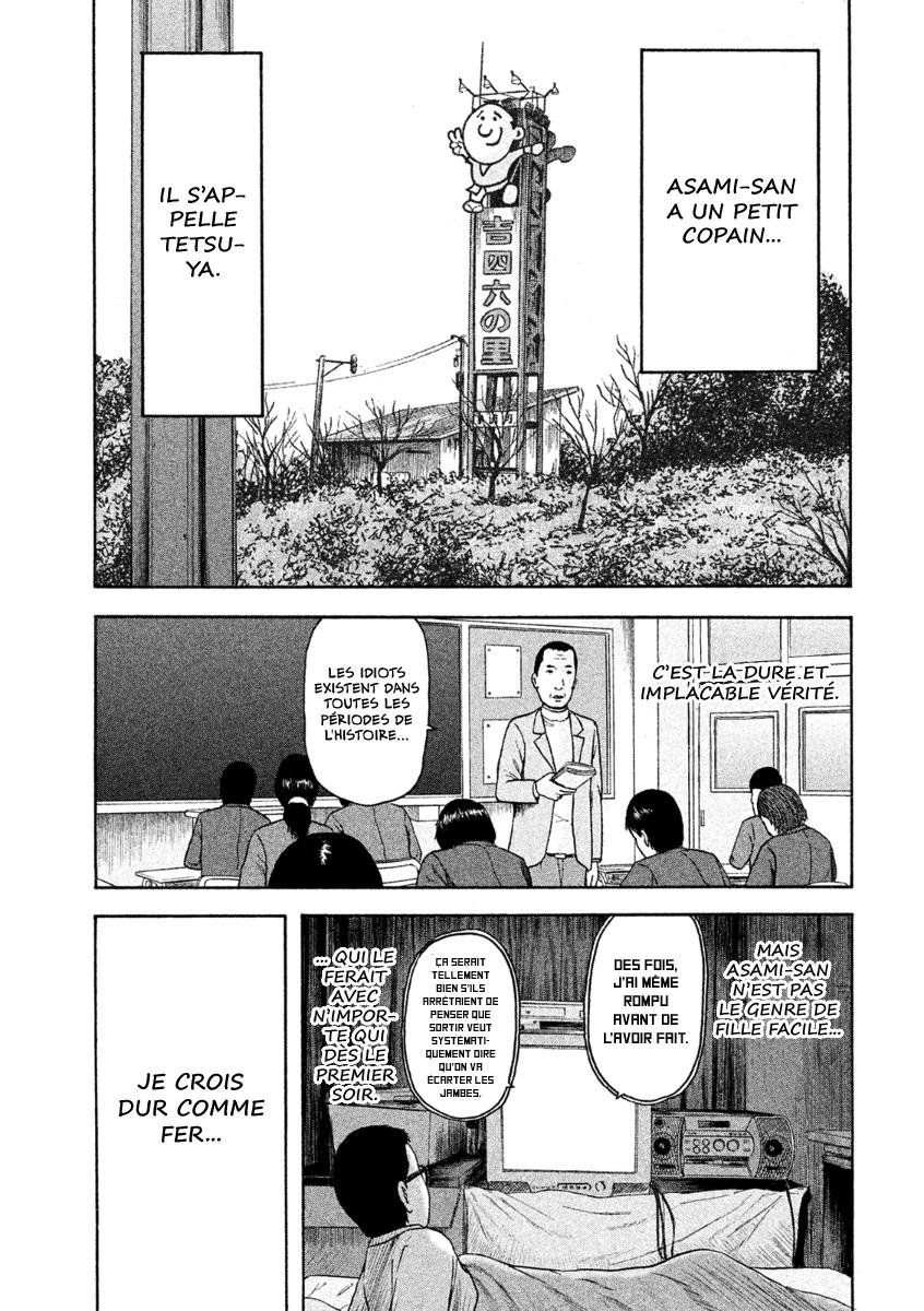 https://nine.mangadogs.com/fr_manga/pic1/63/2943/109605/d5dd6578fedb045d1f93daf8f393cd32.jpg Page 1