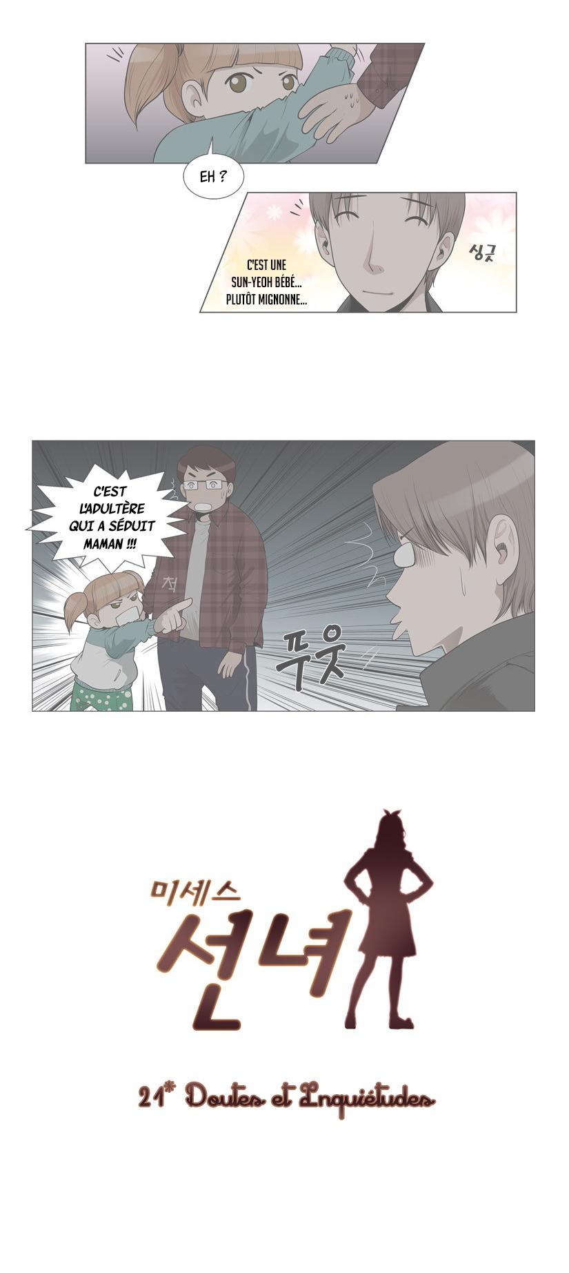https://nine.mangadogs.com/fr_manga/pic1/63/639/33396/MrsAngel21VF_0_775.jpg Page 1